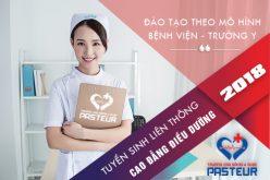 Điều kiện Liên thông Cao đẳng Điều dưỡng Sài Gòn năm 2018 là gì?