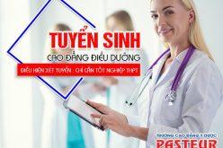 Các phương án tuyển sinh Cao đẳng Điều dưỡng TPHCM năm 2020