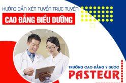 Hướng dẫn thí sinh đăng ký xét tuyển trực tuyến Cao đẳng Điều dưỡng