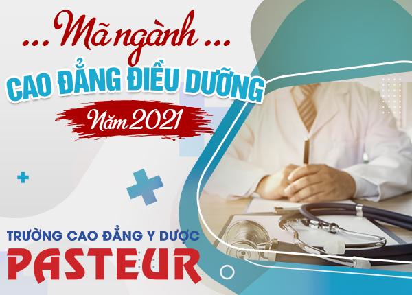 Ma-nganh-cao-dang-dieu-duong-pasteur-6-9-600x